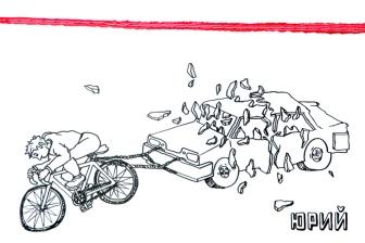 vélothérapieweb